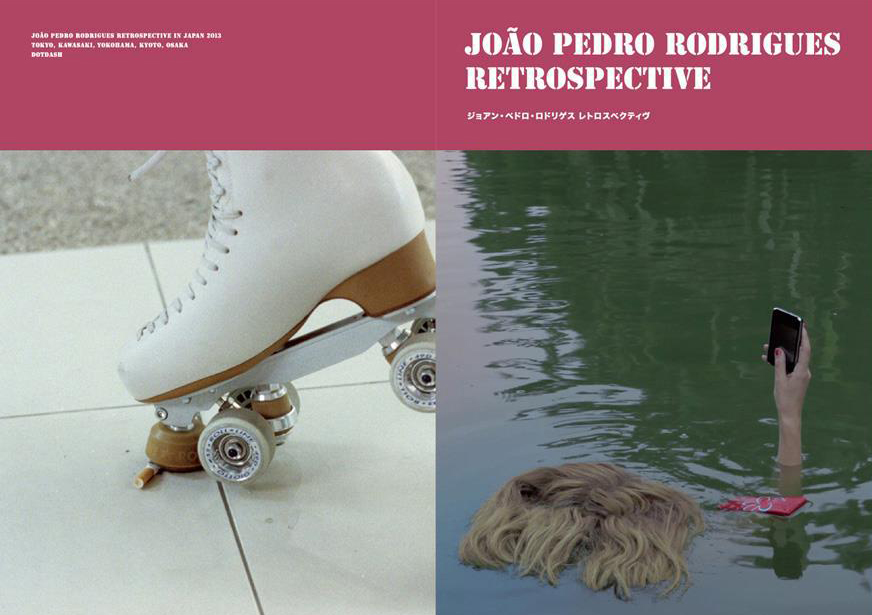 João Pedro Rodrigues' retrospective in Japan